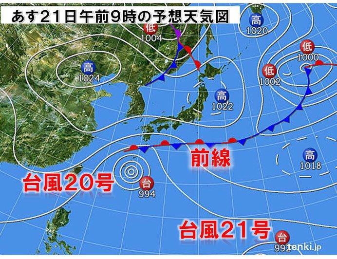 台風20号 台風21号